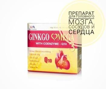 гинкго билоба омега 3 коэнзим q10 купить вьетнам из вьетнама